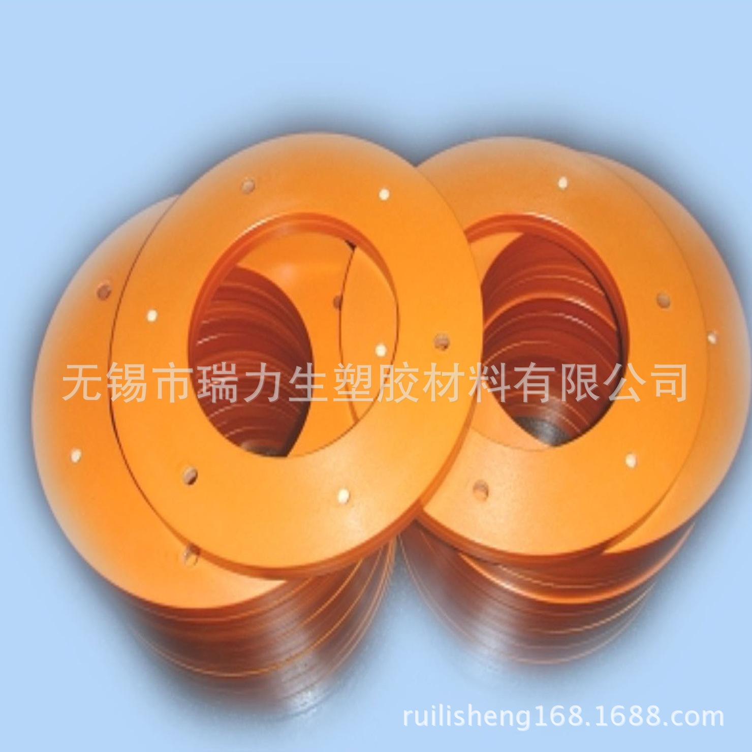 电木板制品-3.jpg