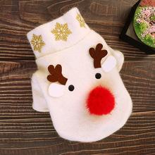 圣诞节狗狗衣服宠物猫咪服饰博美泰迪白色毛呢秋冬大衣大鼻子麋鹿
