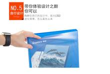 齐心 A0213 易展示 美式三面插袋文件夹 A4 1.5寸3孔D型夹