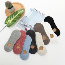淺口隱形女襪棉女士船襪日系純色細條隱形襪淺口女襪防滑襪子