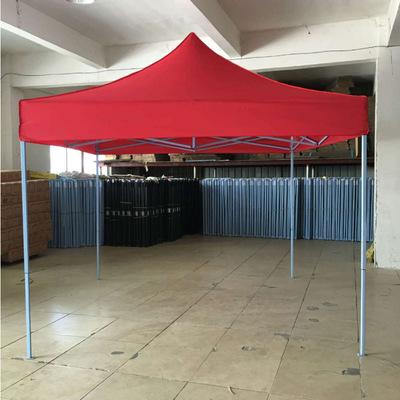 遮阳活动篷广告帐篷四脚活动帐篷加工户外宣传帐篷定制