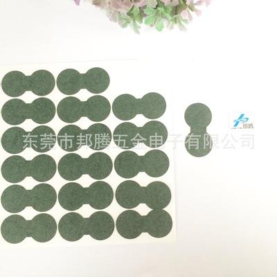 邦腾供应18650两联负极锂电池绝缘垫片 单面背胶0.25青壳纸绝缘片