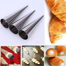 锥形不锈钢丹麦管 牛角包模具螺旋面包  丹麦大螺管 烘焙工具