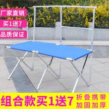 单杆组合水果摊衣服展示架落地多功能摆地摊折叠货架展示桌1米专