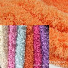 現貨供應長毛絨  長毛美麗絨  地墊地毯毛絨  服裝家紡  寵物裝飾
