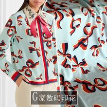 欧美大牌同款花型 G家春夏蝴蝶结图案数码印花时装面料 现货供应