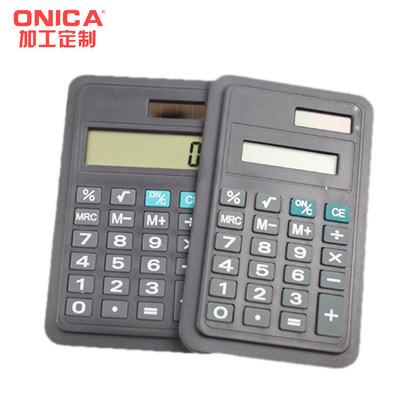 计算器定制 8位学生计算器财务商务型计算器 厂家批发台式计算器