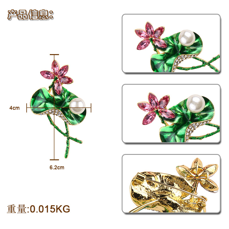Alloy Korea Flowers brooch(Photo Color) NHJQ10150-Photo Color