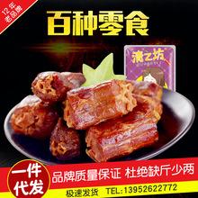 清之坊 靖江特產 香辣鴨脖  獨立小包裝 單包約26g