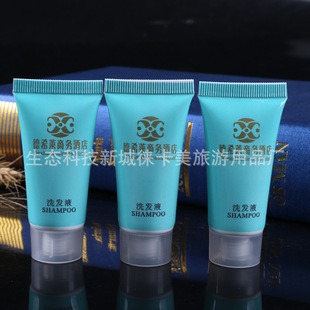 Super cost-effective cosmetic hose sample packaging <font color=red>hand guard</font><font color=red>cream</font> facial cleanser hose customized manufacturer