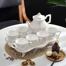 2018新款时尚创意水杯咖啡杯下午茶具杯陶瓷杯批发厂家直销