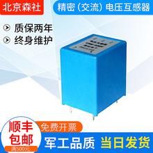 价格优惠 电压互感器CHG-100VA (?#26412;?#26862;社)欢迎选购