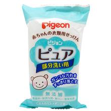 日本进口pigeon贝亲儿童洗衣皂120g