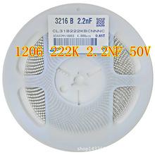 贴片电容 1206 2.2NF X7R 50V 10% 222K 长方形陶瓷滤波电容