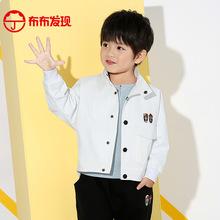 布布发现童装男童外套2019秋装中大儿童短款棒球服翻领夹克新款