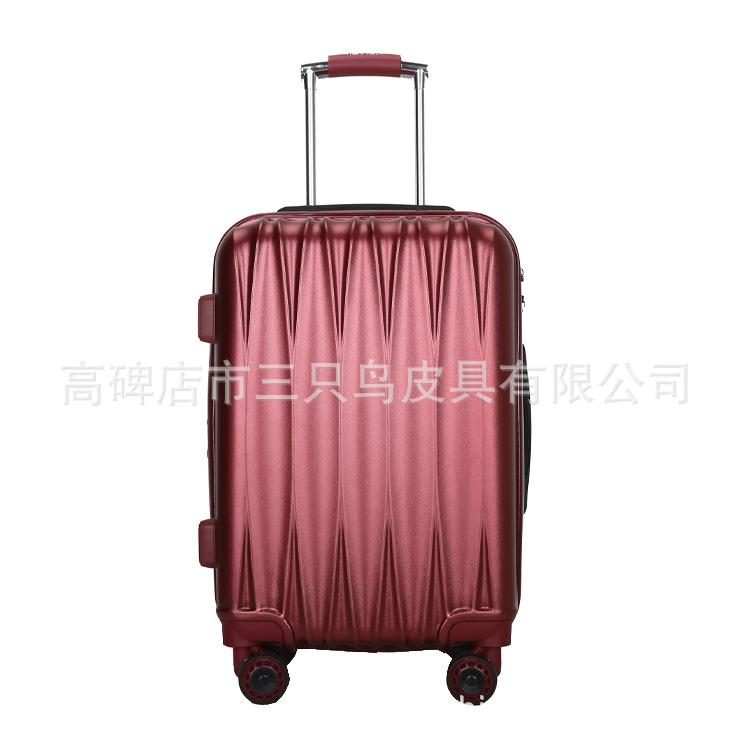 三只鳥20寸登機箱24寸PC拉桿箱24寸防爆拉鏈行李箱萬向輪旅行箱