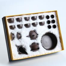 茶具套装家用简约陶瓷宜兴原矿紫砂功夫茶壶整套茶杯礼盒定制茶道