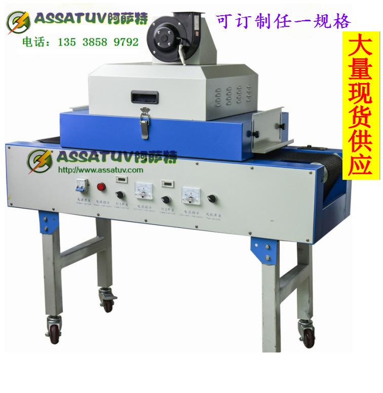 烘干设备_厂家紫外线光固化机隧道式uv固化炉烤箱烘干