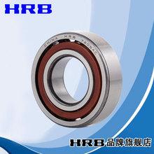 HRB 3313ATN 3056313 哈尔滨角接触轴承内径65mm外140mm厚58.7mm