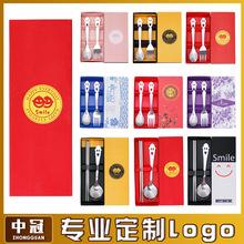 不锈钢餐具两件套 筷子勺子便携餐具套装 促销创意小礼品定制logo