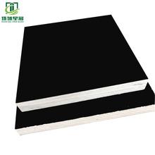 厂家批发建筑黑模板 竹胶板耐磨耐腐蚀 高层专用建筑模板