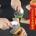 省力不锈钢拧盖器 多功能防滑创意礼品开罐器 开拧旋瓶盖厨房工具