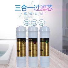 家用净水器滤芯前三级套装 五级超滤机烧结活性炭 韩式一体快接