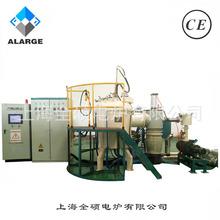 50公斤真空熔铜炉电磁感应加热炉 1700℃真空中频感应炉 接受定制