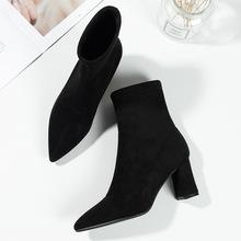 靴子女2018新款秋冬高跟鞋加绒高跟中筒靴尖头粗跟短靴女小码女靴