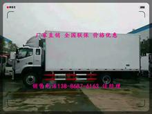 辽宁省沈阳市冷藏运输车保鲜运输车