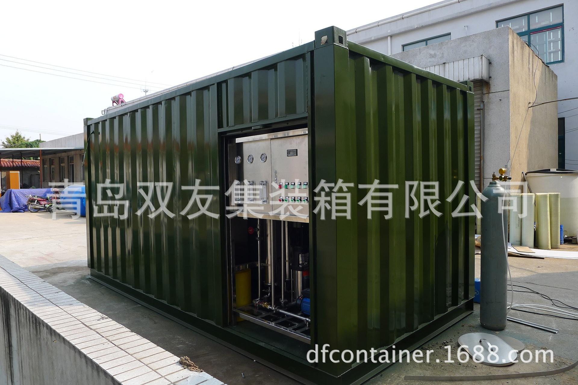 特種設備集裝箱/特種集裝箱/設備運輸集裝箱