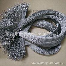 厂家低价直销不锈钢钢丝绳 压制铝套钢丝绳 包胶钢丝绳 可定做
