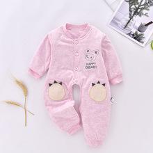婴幼儿薄棉哈衣连体衣长袖爬服 韩版外出新生儿开裆连体衣
