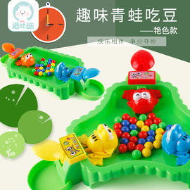 Gongbi Bear Douyin, the same color frog eating beans toys, large-scale interesting parent-child interactive desktop games for children.