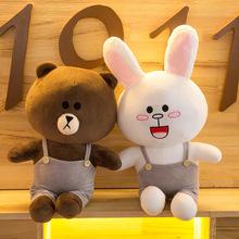 厂家批发2018爆款布朗小熊毛绒玩具公仔可妮小兔抱枕满300件包邮