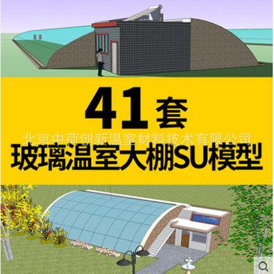 温室大棚建筑玻璃智能大棚中空玻璃浮法门窗专用[5+6A+5中空玻璃]