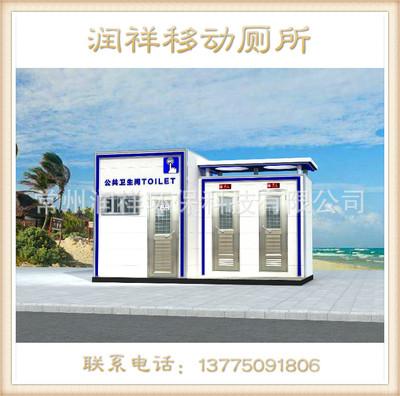 供应景区移动厕所 海边生态厕所 环保厕所厂家 免水冲移动厕所
