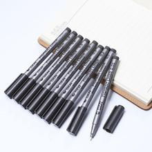 正品斯塔针管笔8050手绘高级针管笔 勾线描边草图笔 学生手绘笔