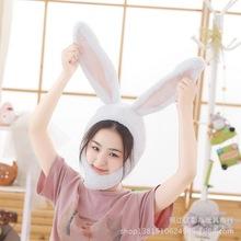批发林小宅款兔子耳朵帽子头套毛绒仿真卡通动物帽子保暖护耳帽