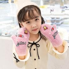 F1316 秋冬新款 仿水貂爱心可爱儿童手套 加厚毛绒儿童包连指手套