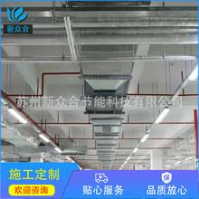 铝皮不锈钢保温防腐工程风管通风管保温施工橡塑玻璃棉风管通风