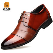 批发老人头皮鞋男真皮商务正装尖头亮皮漆皮男士婚鞋男人的皮鞋子