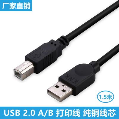 货源USB线厂家 USB打印线1.5米A/B纯铜打印机线黑色方口数据线批发