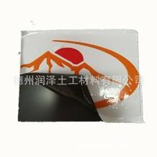 长期供应铝板、彩钢板保护膜 包装结实 自产自销 粘度稳定