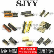 亚奇连接器0K-33F024-04 0K-33M024-04