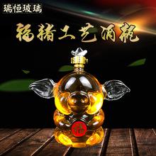 廠家直銷 透明玻璃酒瓶 生肖豬瓶 創意 黃酒瓶 動物造型瓶泡酒瓶