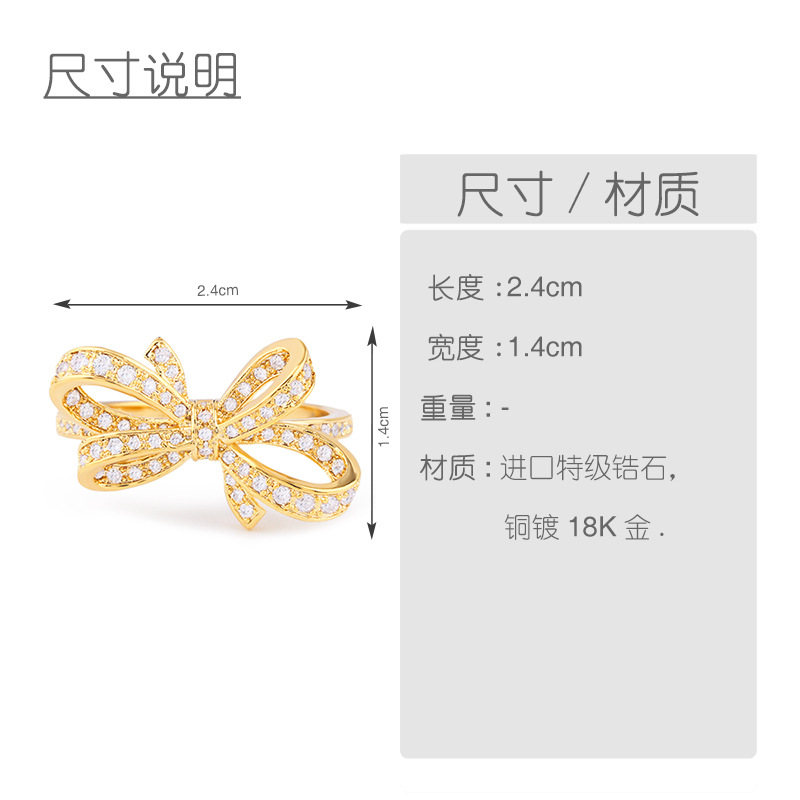 Copper Fashion Bows Ring  Alloy7  Fine Jewelry NHAS0407Alloy7