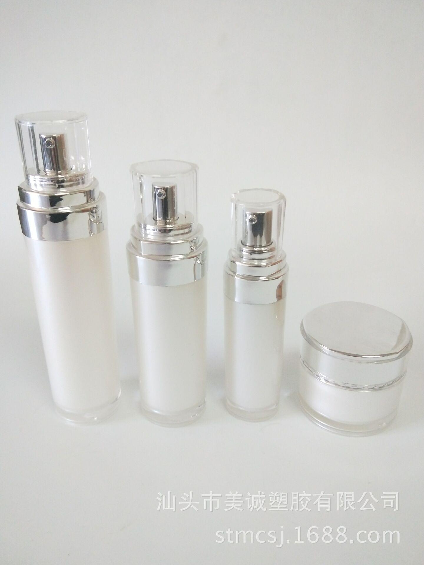 厂家热销高档护肤套装系列 50g膏霜瓶 40ml/60ml/100ml乳液瓶