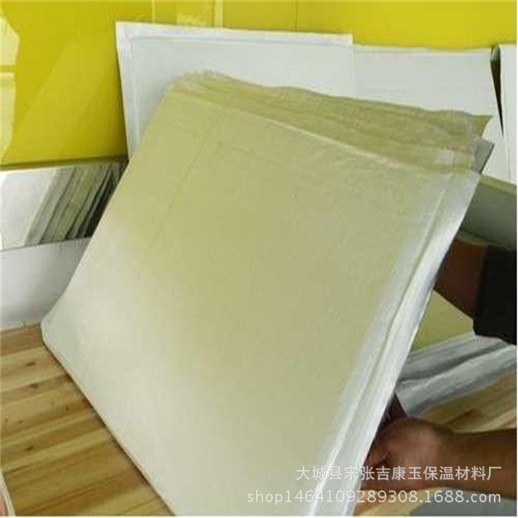 屋顶保温隔热stp真空保温板每平方米10mm价格