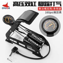 赛领脚踏打气筒高压迷你便携式自行车电动车摩托车家用脚踩充气泵